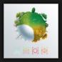 Oversea - Four Seasons